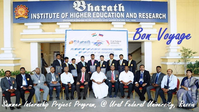 BIHER - Bharath Institute of Higher Education and Research