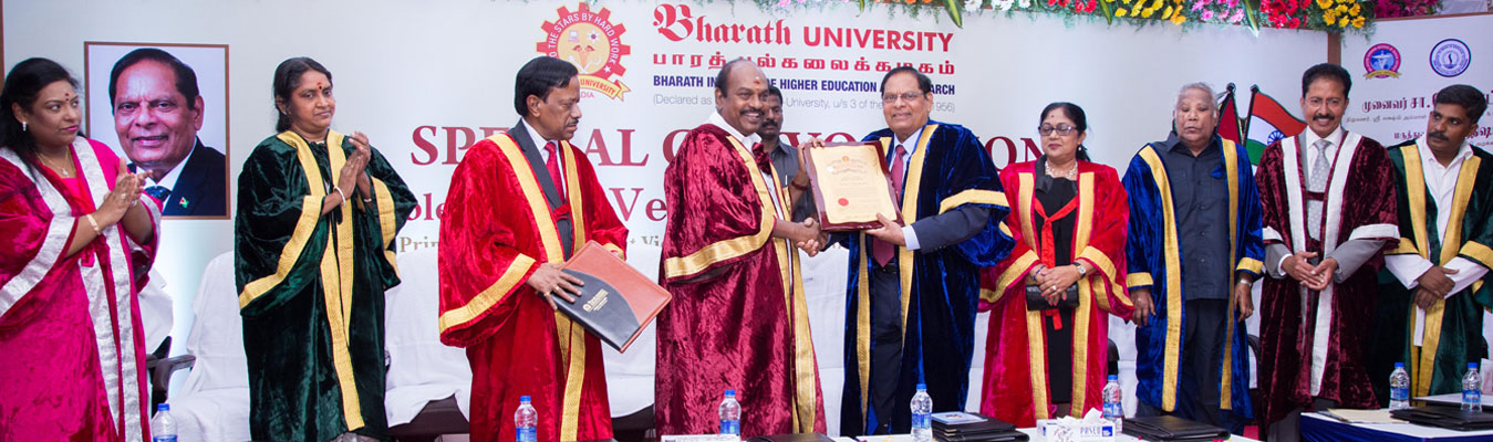 Special Convocation at Sree Balaji Medical College